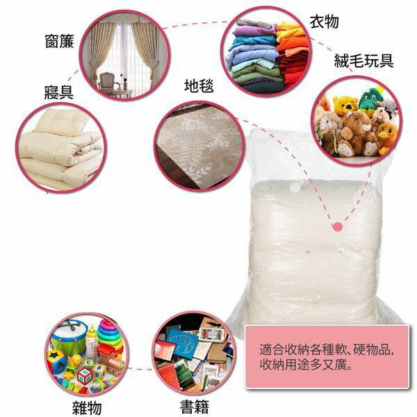 BO雜貨【YV7062】3D加厚超壓縮立體壓縮袋(FL-021)260公升大容量~收納4件雙人棉被~防塵、防霉、防潮