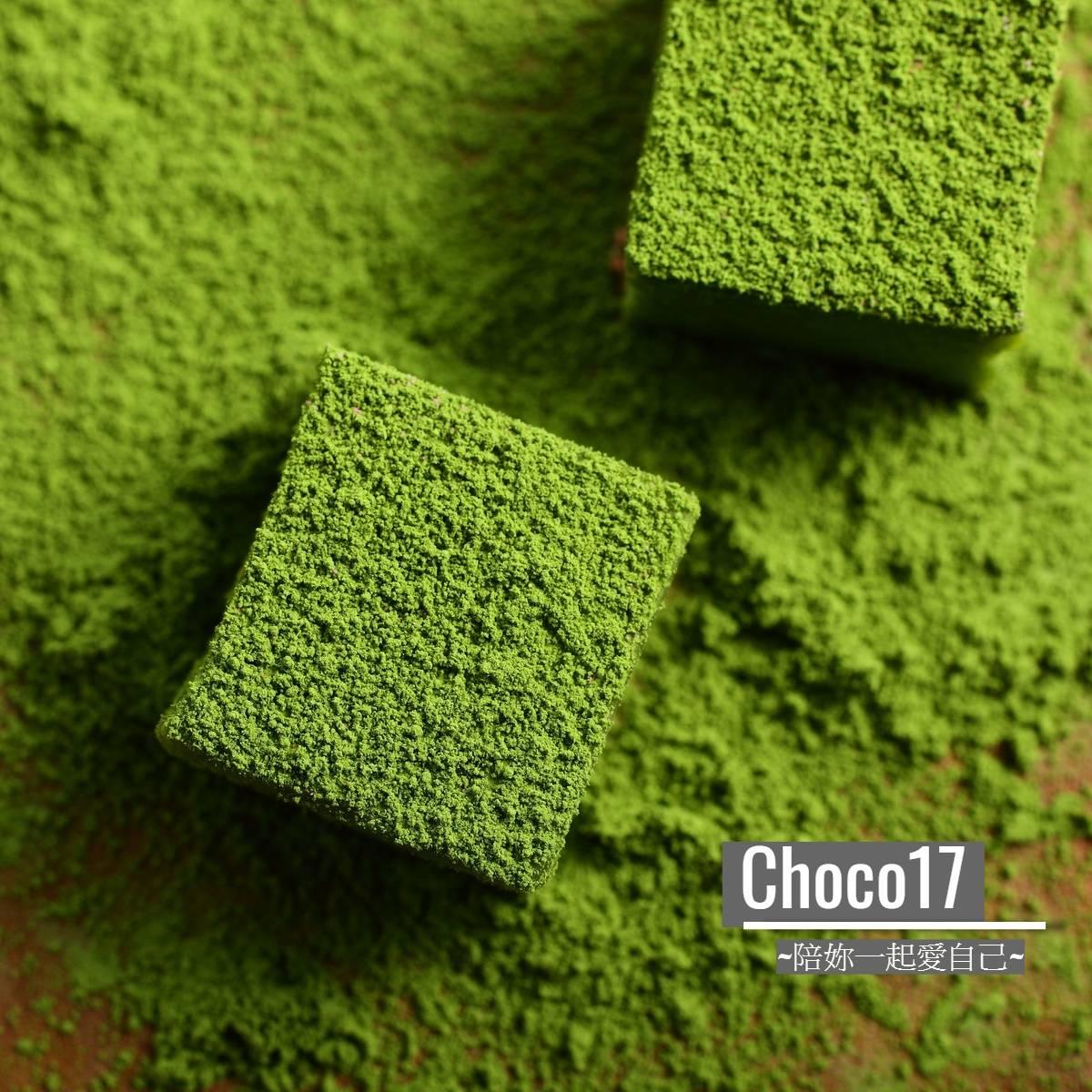 京韻抹茶生巧克力❤回購率第一名❤第二件79折【Choco17 香謝17巧克力】巧克力專賣 | 領卷滿1000現折100 2