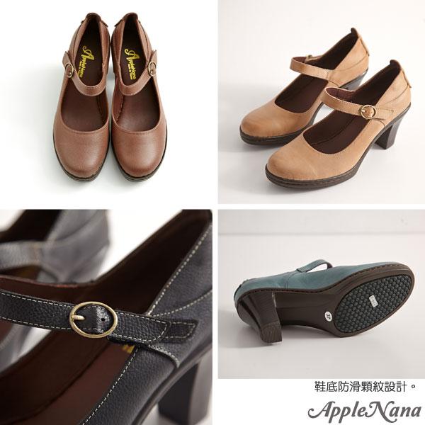AppleNana。加強彈力止滑。優雅典範瑪莉珍真皮氣墊高跟鞋【QNA1001580】蘋果奈奈 3