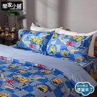 床包 / 雙人加大【小小兵壞蛋來了】含兩件枕套,磨毛多工法處理,戀家小舖台灣製
