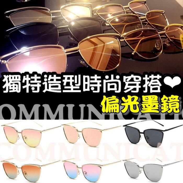 ~秒出 芭比粉系列CP值爆錶~ 男女 金屬框 漸層雙色  偏光太陽眼鏡 墨鏡 情侶款 百搭