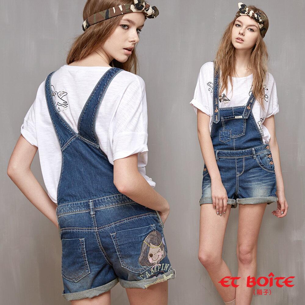 【限時5折】ET Amour 數字娃娃吊帶短褲 - BLUE WAY  ET BOiTE 箱子 0