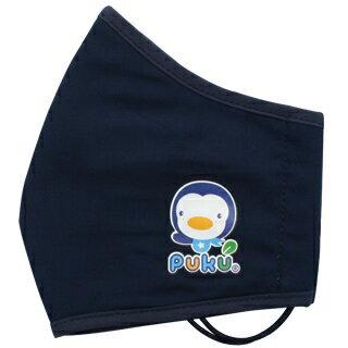 『121婦嬰用品館』PUKU 卡哇伊口罩L -藍 0