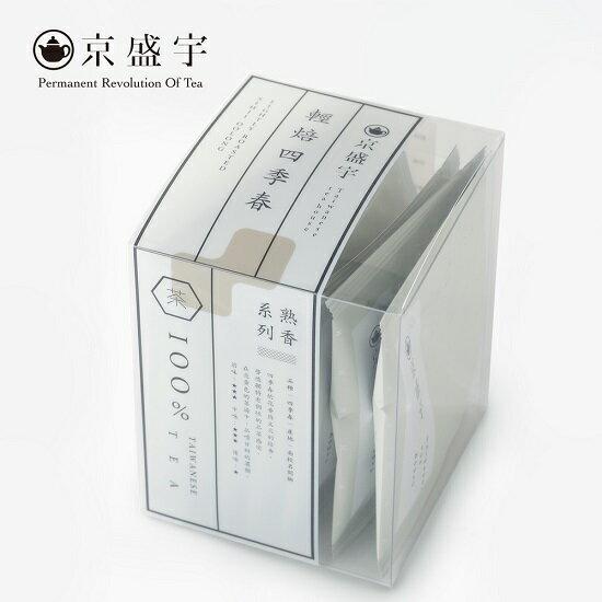 i2store:【京盛宇】原葉袋茶八入盒裝-輕焙四季春