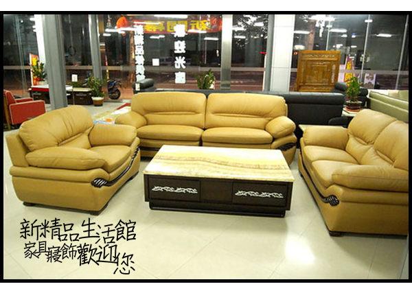 【石川家居】S-08 流線雲柔大型牛皮沙發 可訂色 可訂尺寸 台灣製造