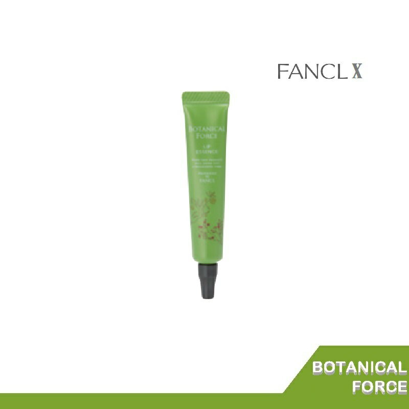 日本 7-11限定 FANCL 芳珂 BOTANICAL FORCE 美容護唇精華液【RH shop】日本代購