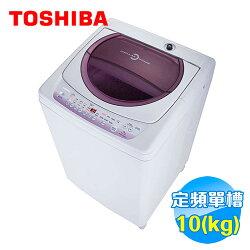 Toshiba 東芝 10公斤洗衣機 AWB1075G 【送標準安裝】