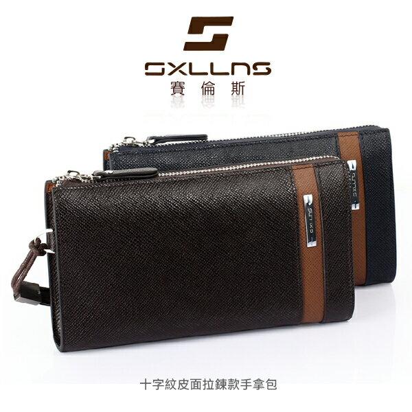 強尼拍賣~現貨出清 SXLLNS 賽倫斯 SX-SH6008 十字紋皮面拉鍊款手拿包 真皮手拿包 拉鍊包 復古包