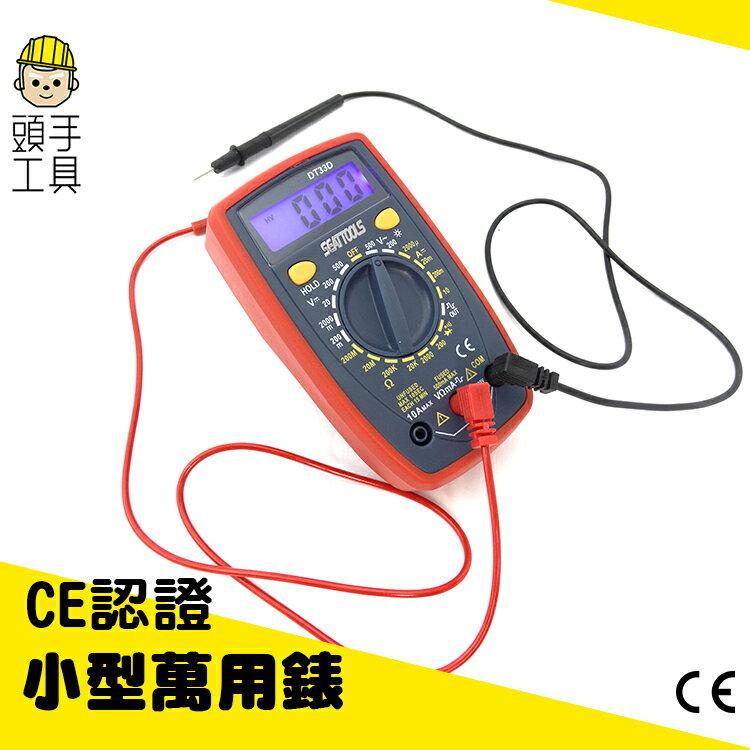 《頭 具》小電表 小型萬用表 萬用電錶 背光 數據保持 交直流電壓 方波測試 MET-DEM33D