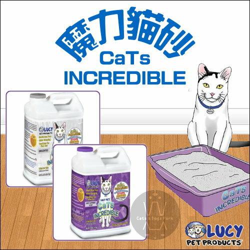 (2桶免運組)LUCY[魔力貓砂,2種味道,20磅] 0