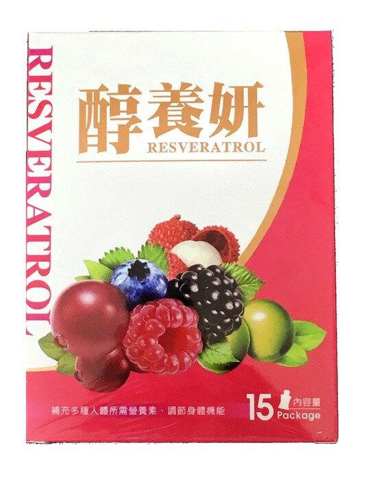 醇養妍 15包/盒◆德瑞健康家◆