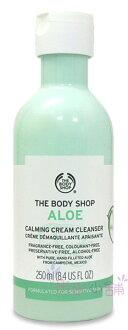 【彤彤小舖】The Body Shop Aloe 蘆薈舒緩卸妝乳 Soap-free 8.4oz / 250ml