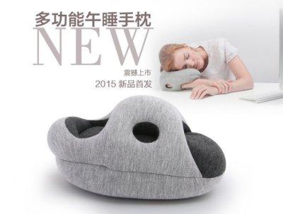 ☆.:*【JLStudio健康貓】(午睡枕)可?式午睡枕手枕飛機旅行鴕鳥枕辦公室趴睡枕頭趴趴枕靠墊學生枕