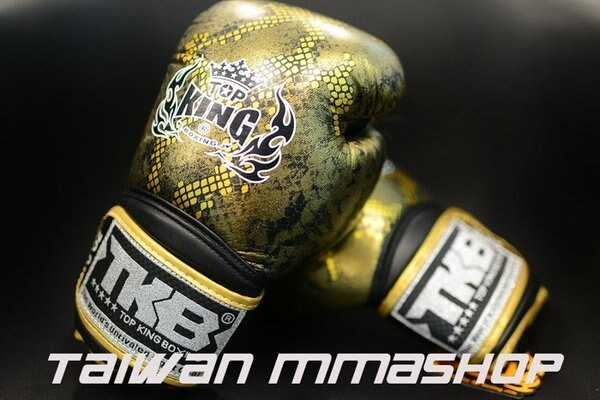 [古川小夫]限量健身房拳擊topking10oz輕量化黃金蟒蛇皮紋拳擊手套~GYM打沙包~女友禮物~拳套~明星款