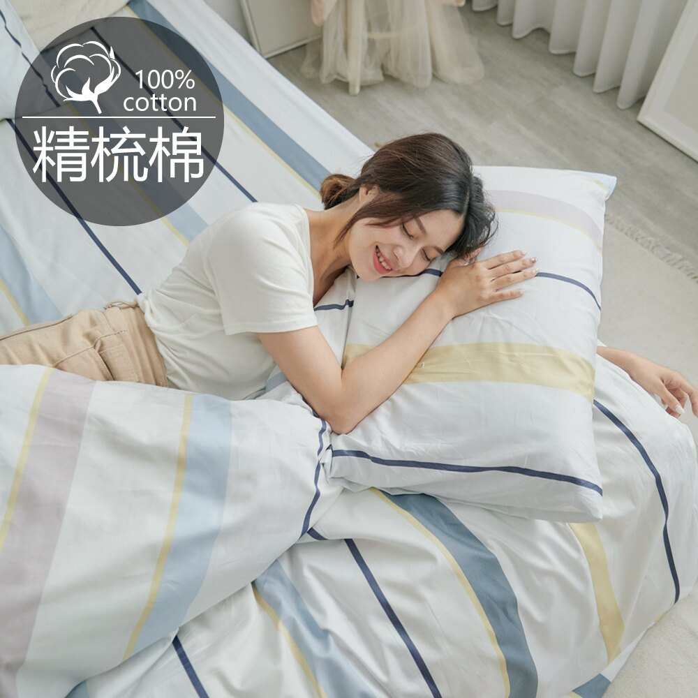 205織-活性印染精梳純棉床包組|床包被套組(單人/雙人/加大)【TB503】【母親節推薦】