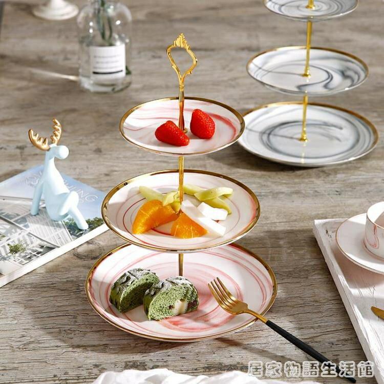 歐式金邊大理石紋陶瓷三層水果盤蛋糕架創意婚慶生日糖果點心托盤 摩可美家
