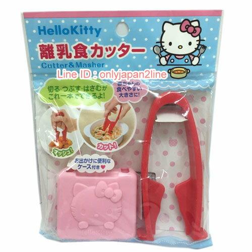 【真愛日本】17030200048離乳食物捏碎夾附盒-KT  三麗鷗 Hello Kitty 凱蒂貓 日本限定 精品百貨 日本帶回