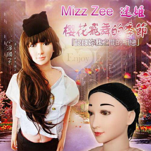 [漫朵拉情趣用品]Mizz Zee 迷姬‧小澤晴子 半實體仿真充氣娃娃 NO.500505