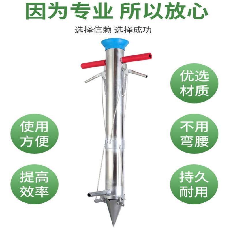 播種器播種神器栽苗器移栽器移苗器種苗器點播機播種器種植種菜栽苗省力『CM46766』