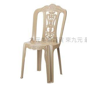 【九元生活百貨】聯府 RC-628 凱悅椅 塑膠椅 RC628