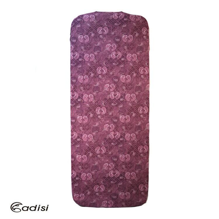 ADISI 單人床包AS16197 | 紫色變形蟲 / 城市綠洲 (床包、睡墊、戶外休閒、adisi單人睡墊)