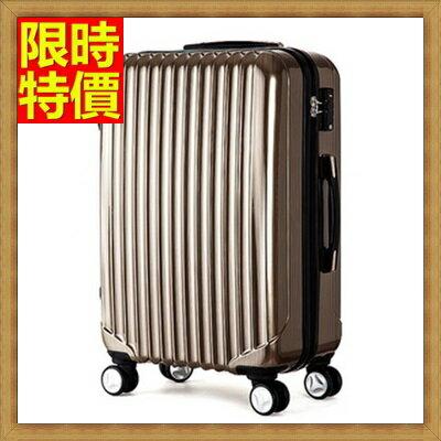 行李箱 拉桿箱 旅行箱-28吋金屬拉絲紋高尚品味男女登機箱4色69p17【獨家進口】【米蘭精品】