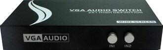 AviewS-VGA+AUDIO 2進1出切換器/PSTEK MVA-0201