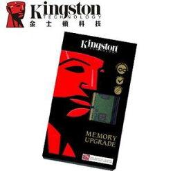 金士頓Kingston 8GB DDR3 1600 桌上型記憶體★★★全新原廠公司貨含稅附發票★★★