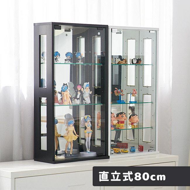 直立式公仔展示櫃 80cm 模型櫃 展示櫃 收納櫃 台灣製 凱堡 【B12054】 0