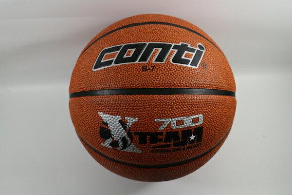 【陽光樂活】CONTI 高觸感 深溝 籃球 深橘 耐看 #7 贈品 160元Lotto 高級運動襪 乙雙 顏色任選