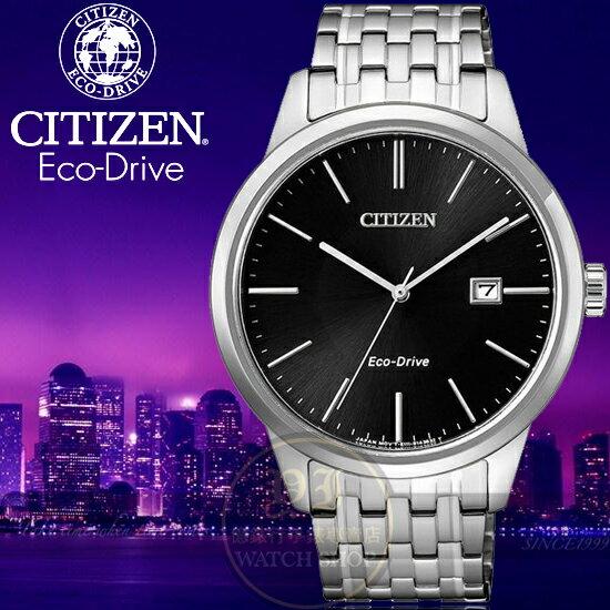 CITIZEN日本星辰金城武代言ECO-Drive經典時刻光動能腕錶BM7301-57E公司貨