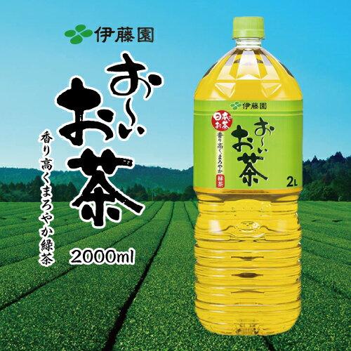 [即期良品]伊藤園好喝綠茶-大(2L) *賞味期限:2017/07/23*