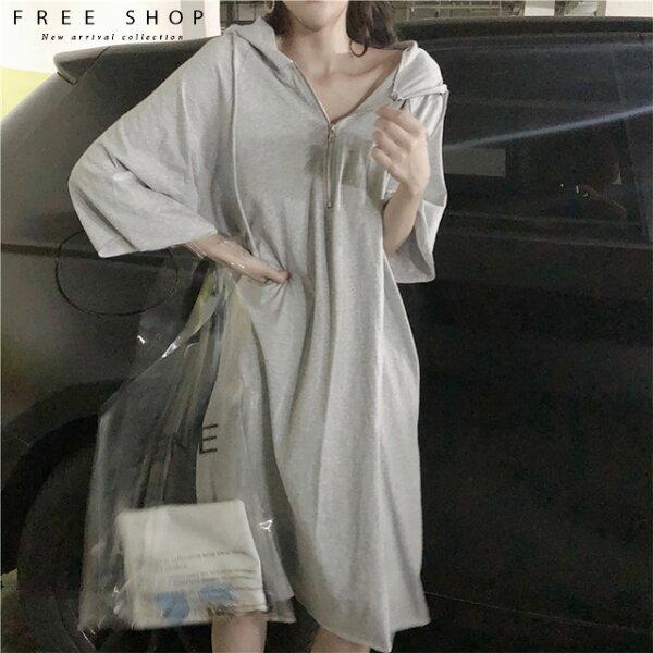 FreeShop韓系chic慵懶風拉鍊設計寬鬆連帽連身裙落肩T七分袖純色黑灰連身洋裝一件式【QCBH10022】