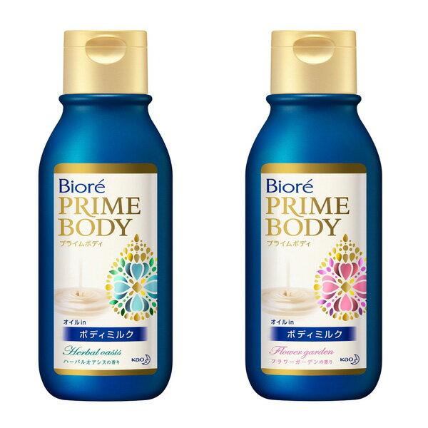 日本 Biore Prime Body 身體乳液