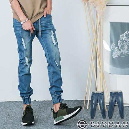 專櫃刷破鬼洗牛仔褲
