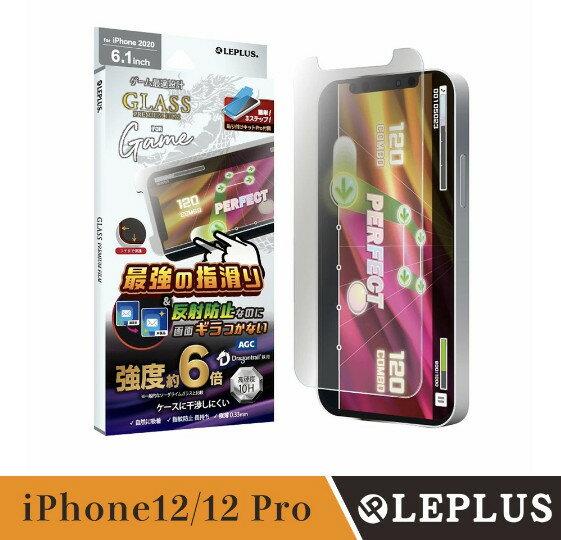 LEPLUS iPhone 12/12Pro Dragontrail 平面防干涉抗衝擊玻璃貼-電競