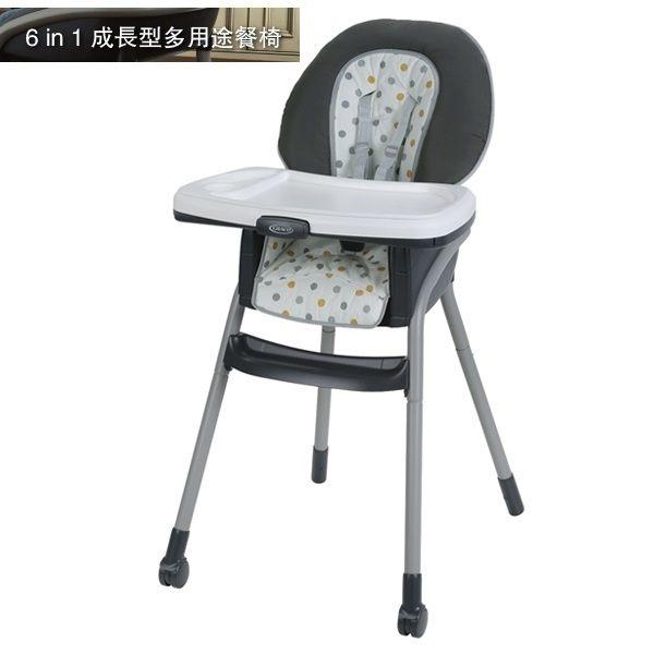 GRACO6in1TABLE2TABLE成長型多用途餐椅-復古點2054369好娃娃