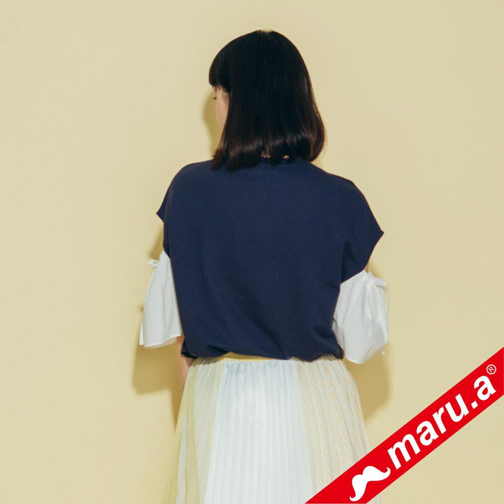 【maru.a】OMG小飛象露肩拼接袖T-Shirt(2色)8311219 2
