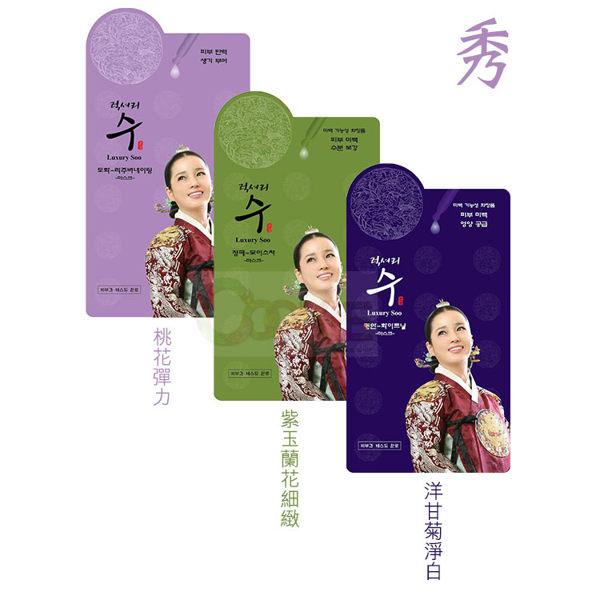 韓國LuxurySoo蘿瑞蘭秀桃花彈力洋甘菊淨白紫玉蘭花細緻面膜【庫奇小舖】