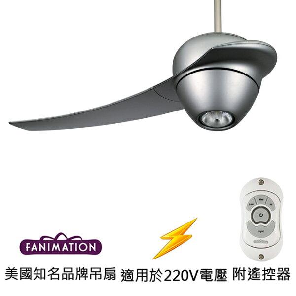 美國知名品牌吊扇專賣店:[topfan]FanimationEnigma60英吋吊扇附燈(FP2120MG-220)鐵灰色