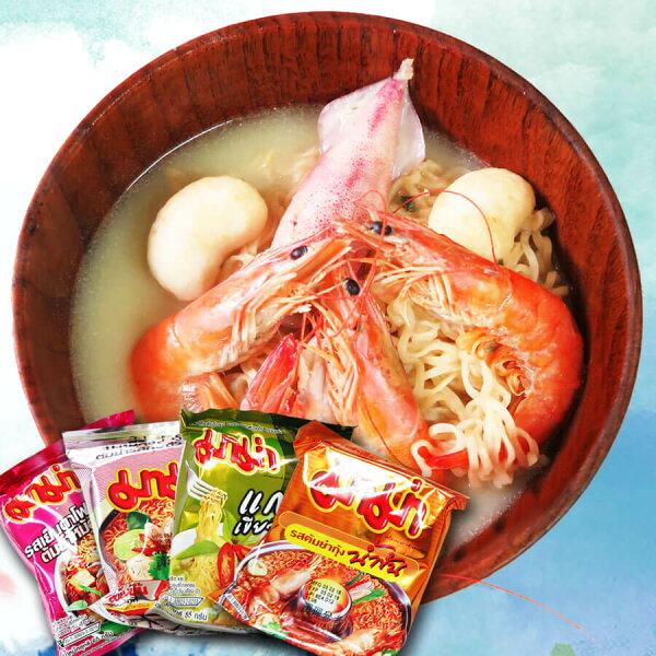 【璽富水產】泰國MAMA海鮮麵(內含4份)