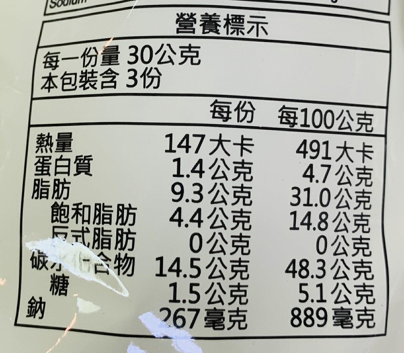 [SNACKS MAP零食地圖]九福  椒鹽 玉米捲 古早味 全素 玉米餅乾 古早味 懷舊零食 椒鹽玉米