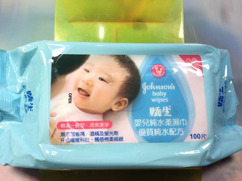 嬌生嬰兒純水柔濕巾 優質純水配方 100片【32508059】擦屁屁 溼紙巾 濕紙巾《八八八e網購 0