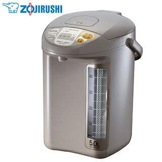 象印真空熱水瓶 3公升 ZOJIRUSHI VE THERMO POT CV-DKF30