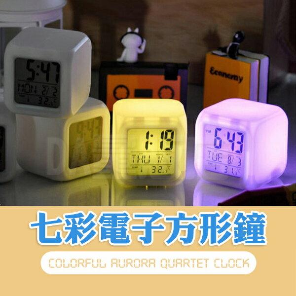 骰子 造型 LED 七彩 變換 電子 鬧鐘 時鐘 贈品 禮品(22-008)