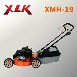 XLK XMH-19本田GX160手推割草機