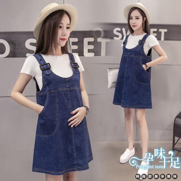 *孕味十足*現貨+預購【COH070301】兩件式素面上衣+俏麗大口袋牛仔吊帶裙藍