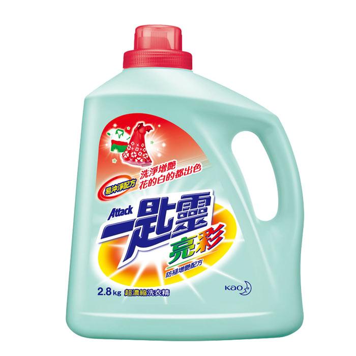一匙靈 亮彩 超濃縮洗衣精 2.8kg (4入)/箱【康鄰超市】