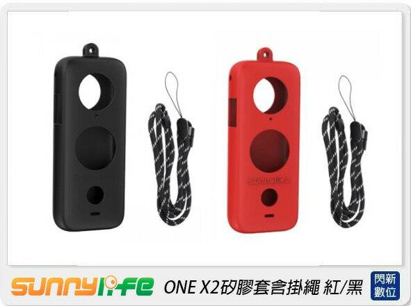 【銀行刷卡金+樂天點數回饋】Sunnylife ONE X2 矽膠套含掛繩 紅/黑 (OneX2,公司貨)INSTA360