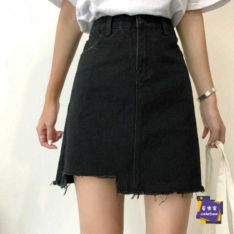 短裙 不規則牛仔短裙女夏季大碼胖mm新款韓版學生顯瘦高腰半身裙A字裙